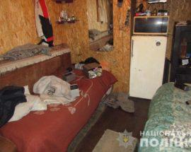 У Ксаверівці Васильківського району скоєно вбивство неповнолітнього