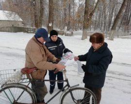 В Броварському районі на Київщині рятувальниками проведено профілактичні заходи