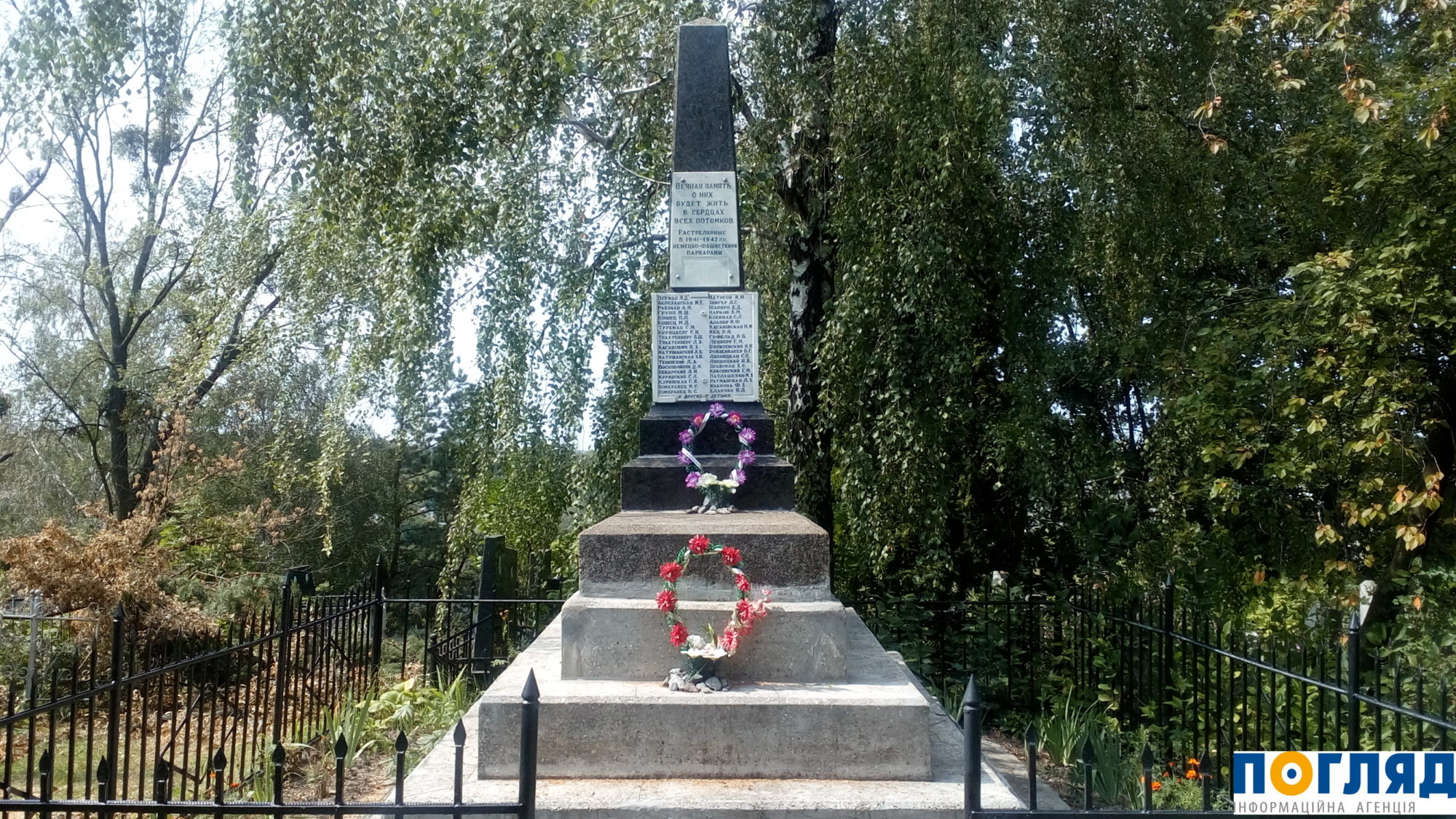 У нас був свій Бабин Яр: Голокост на Васильківщині