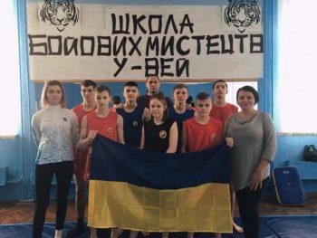 Команда з Немішаєвого представить Україну на Міжнародному турнірі з ушу-саньда - Республіка Білорусь, Міжнародний турнір - 2501 zmagannya 350x263