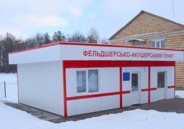 Розвиток сільської медицини: на Васильківщині з'явився новий фельдшерсько-акушерський пункт
