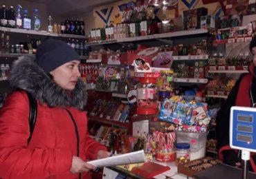 Незаконний продаж алкоголю та цигарок неповнолітнім виявлено на Васильківщині