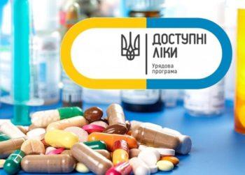 """За програмою """"Доступні ліки"""" Бориспіль отримав - 151 тис грн. , район більше 500 тис грн - нарада, доступні ліки, Бориспіль - 708 350x251"""