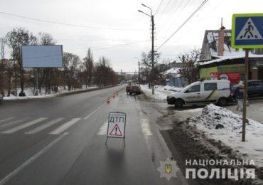 У Василькові на проблемній «зебрі» автомобіль збив відразу двох школярів
