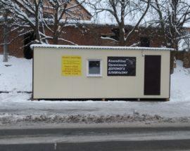 Пункт обігріву і допомога безхатченкам у Василькові