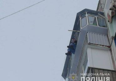 У Калинівці на Васильківщині поліція врятувала психічно нездорову жінку-втікачку