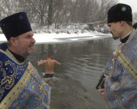 Свято Водохреща на набережній річки Ірпінь, яка поступово помирає