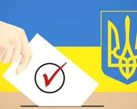 Вибори президента у Фастові як перевірити свої дані у реєстрі виборців