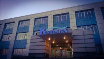 У Броварах пройде чемпіонат Київської області з плавання серед юнаків