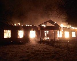 У Іванківському районі на Київщині вщент згорів будинок культури