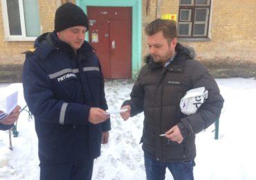 Рятувальники провели профілактичну роботу в Білій Церкві