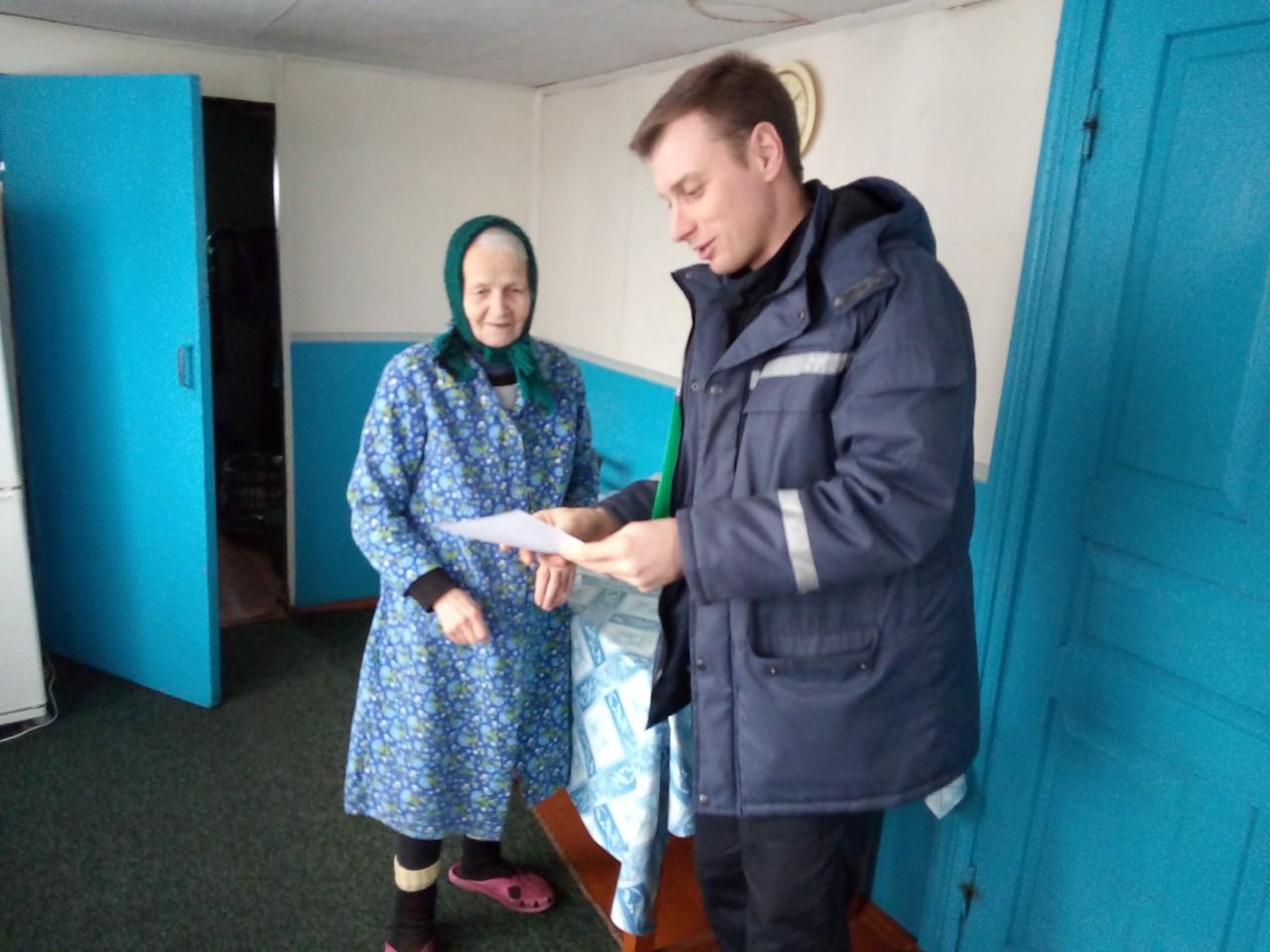 Рятувальники провели відпрацювання в Іванківському районі