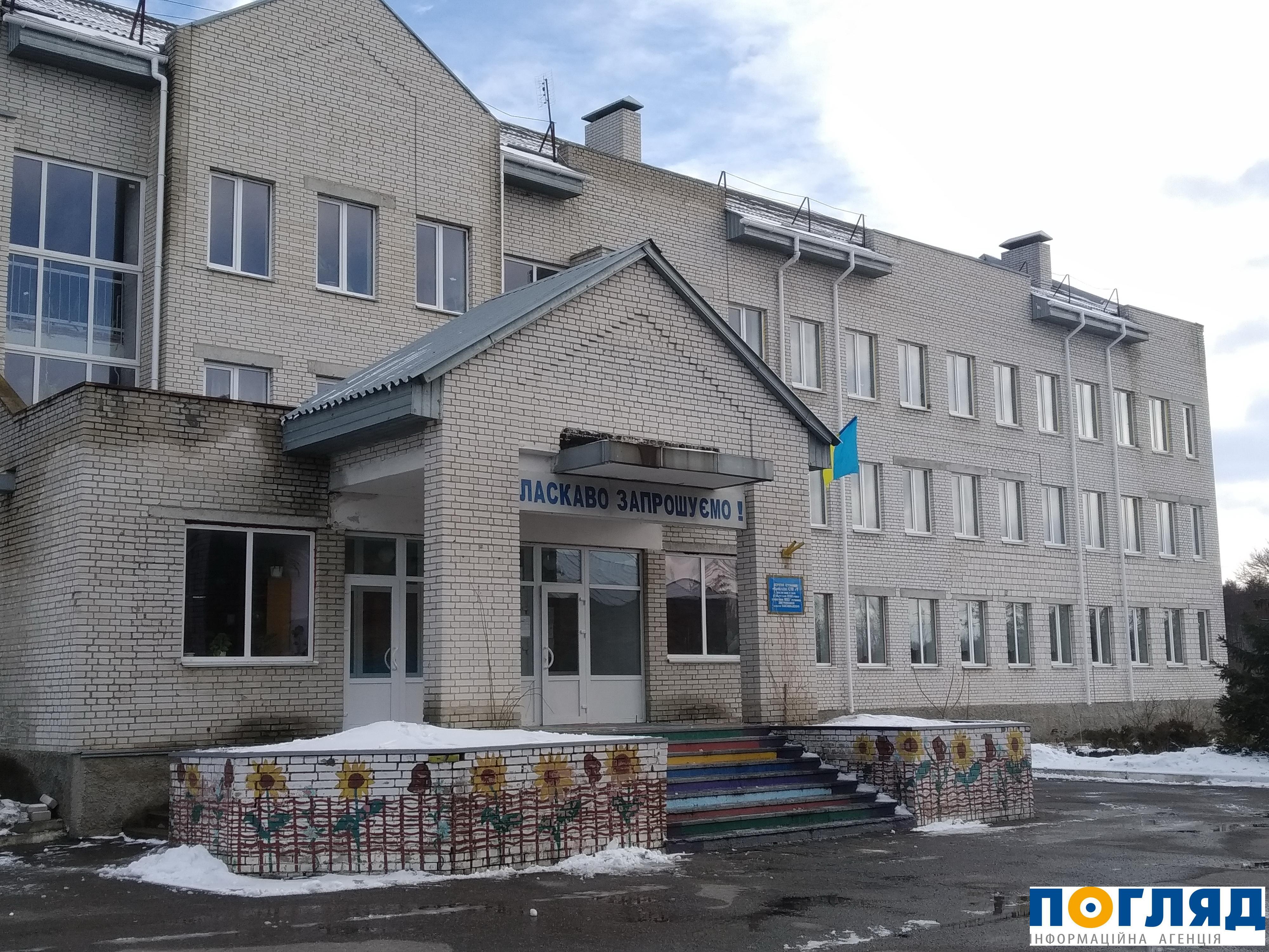Усі школи Василькова зачинять на карантин - школярі, школа, учні, Освіта, карантин, захворювання, Діти, грип, Васильків - 0000