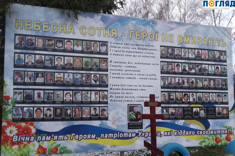 Свічки пам'яті та молебень: у Василькові вшанують героїв (анонс)