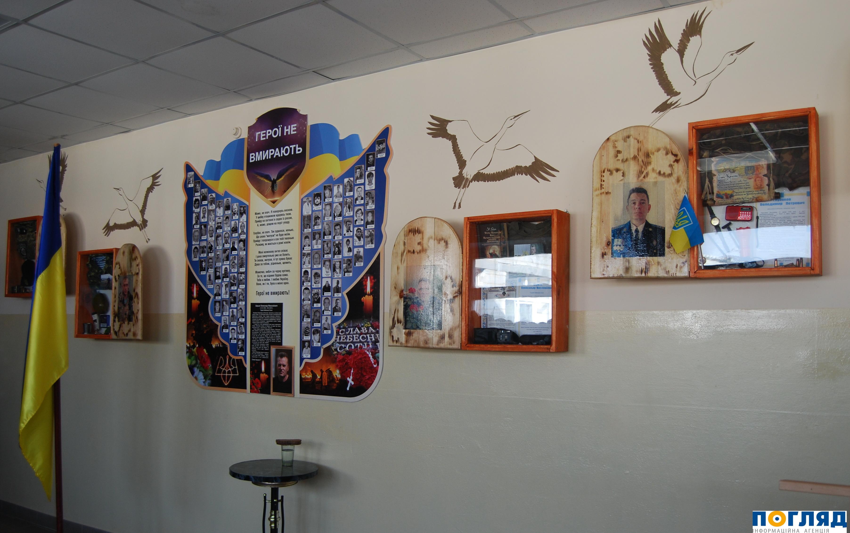 У Василькові відкрилась експозиція, присвячена героям Небесної Сотні