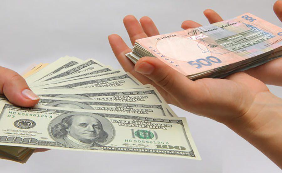Із 7 лютого українцізможуть скористатися «валютноюсвободою»
