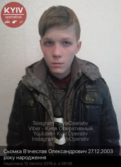 На Київщині з центру соціально-психологічної реабілітації втекло шестеро неповнолітніх