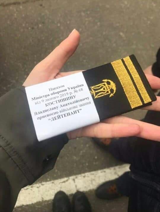 2-7 Двоє полонених українських моряків отримали офіцерські звання