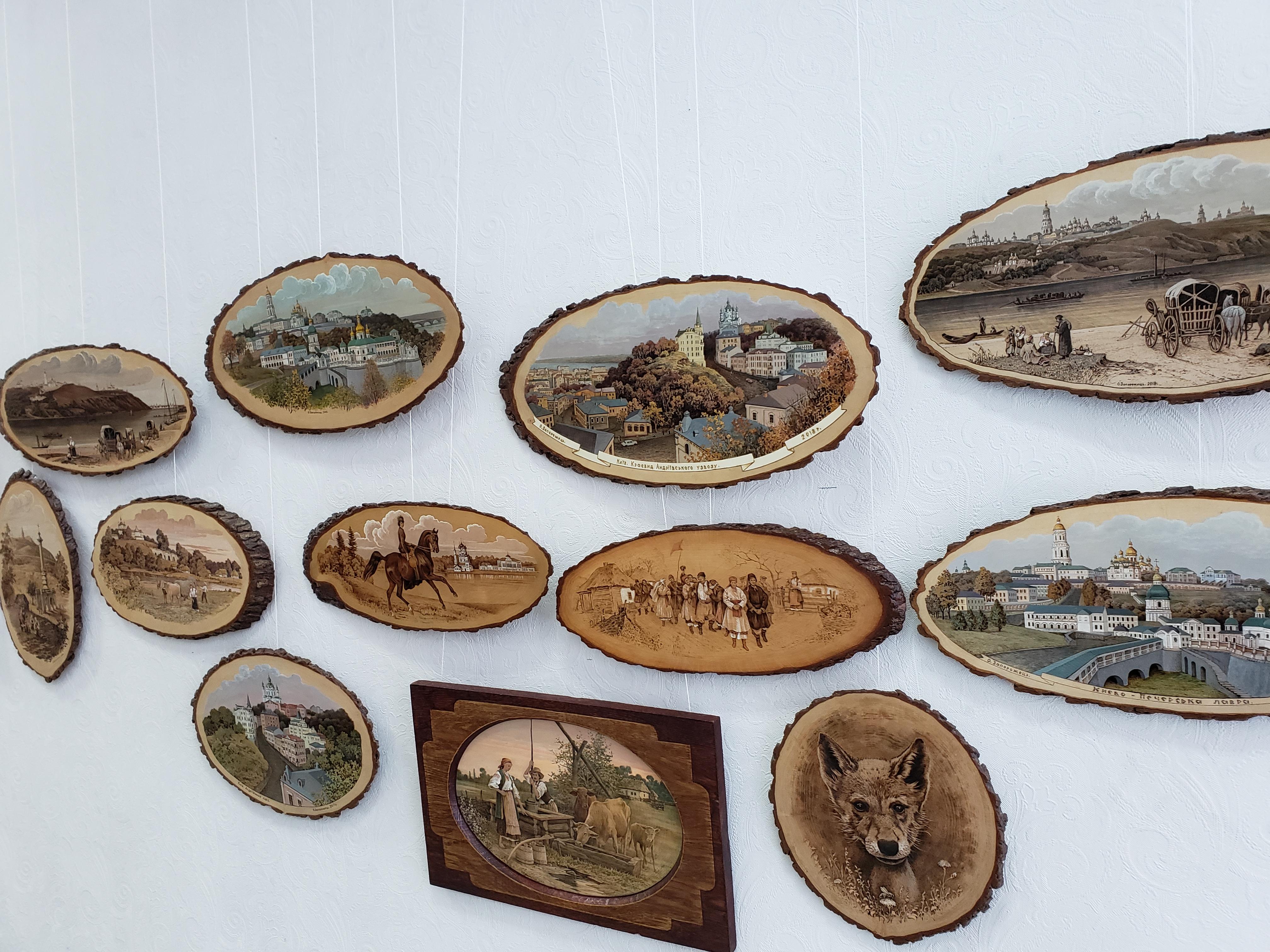У Броварах відкрилася виставка художника-аматора з Семиполок