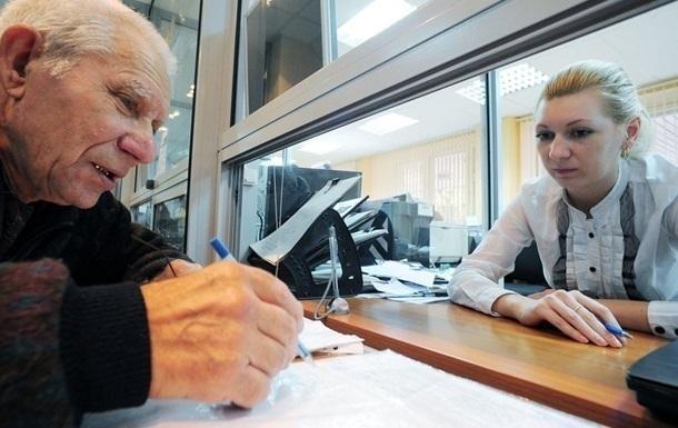 З 1 березня розмір пенсій в Україні зросте на 17-20 %