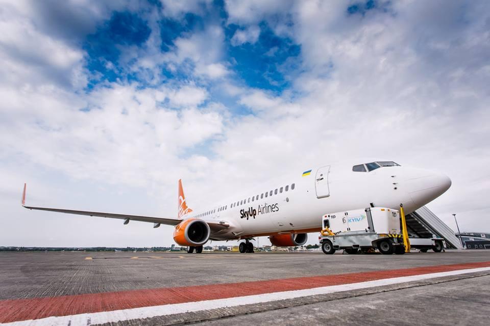 """Авіакомпанія SkyUp Airlines готується до переходу в аеропорт """"Бориспіль"""" - аеропорт «Бориспіль», авіакомпанія - 35298520 395428814294047 8787633109160951808 n"""