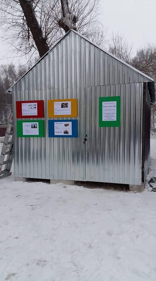 Глеваха без сміття: новий сміттєвоз та сортувальна станція - сортувальна станція, сміття, екологія, екоактивісти, довкілля, Глеваха, вторсировина, відходи, Васильківщина, Васильківський район - 51117034 2230116980586491 7794289396450066432 n