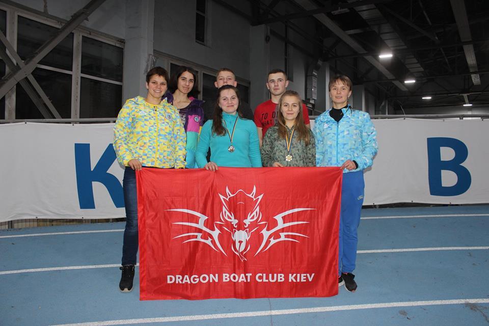 Спортсмени Київщини переможці та призери всеукраїнських змагань із фізпідготовки