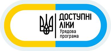 Де на Васильківщині діє програма «Доступні ліки»?