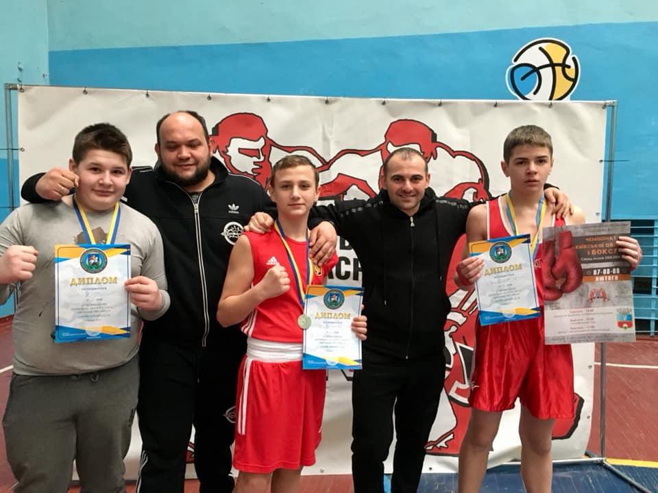 Юні боксери з Броварщини переможці та призери чемпіонату Київщини