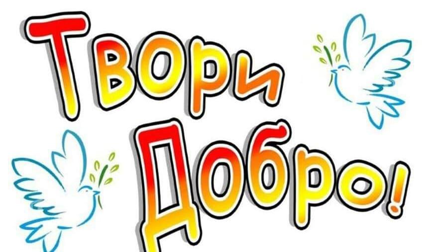 51692432_483154352215439_5227873435807383552_n 7 лютого - Григорія Богослова: традиції, обряди, прикмети