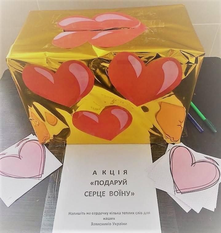 До дня Святого Валентина у Фастові можна буде «взяти шлюб» на добу