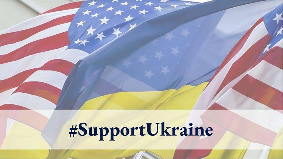 Майже 700 млн доларів – допомога США Україні в цьому році