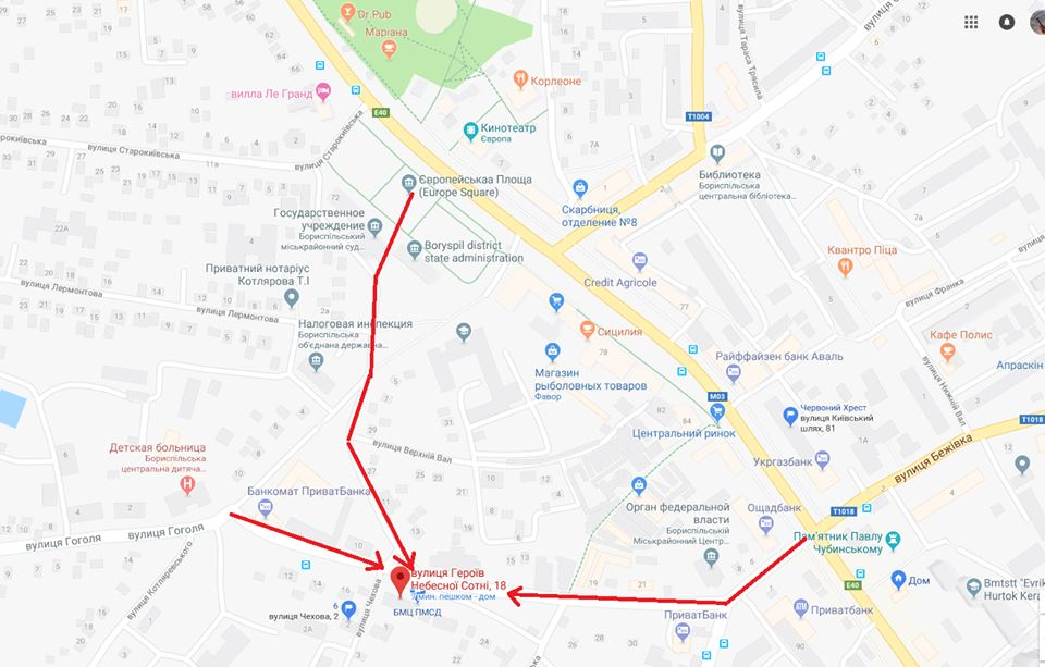 52300397_2364263433584416_5155169736954216448_n Бориспіль: мобільний пункт з підписання декларації переїхав на нове місце