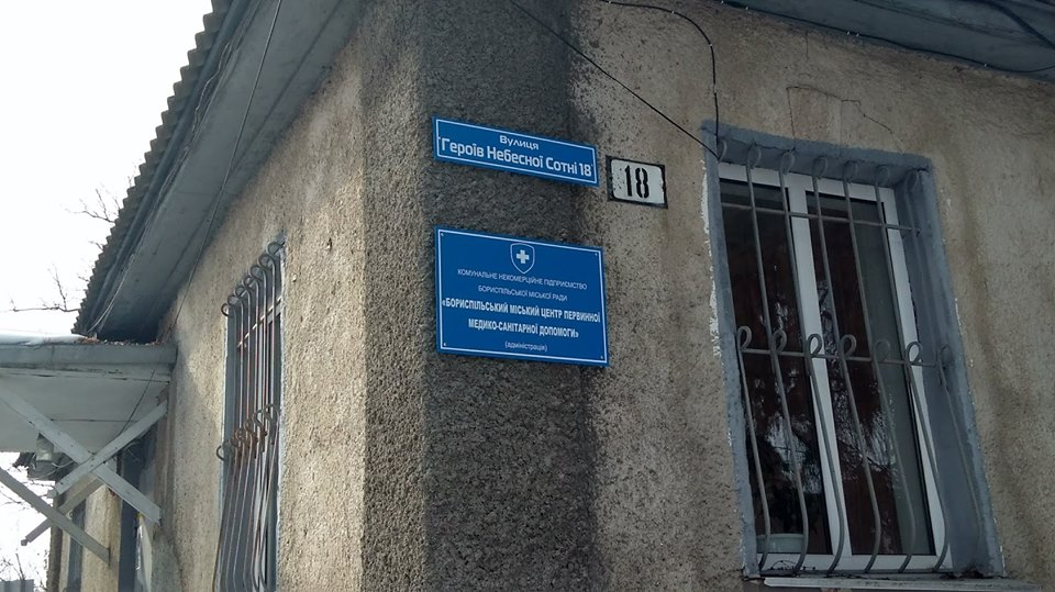 52605373_2364266750250751_5330688106695753728_n Бориспіль: мобільний пункт з підписання декларації переїхав на нове місце