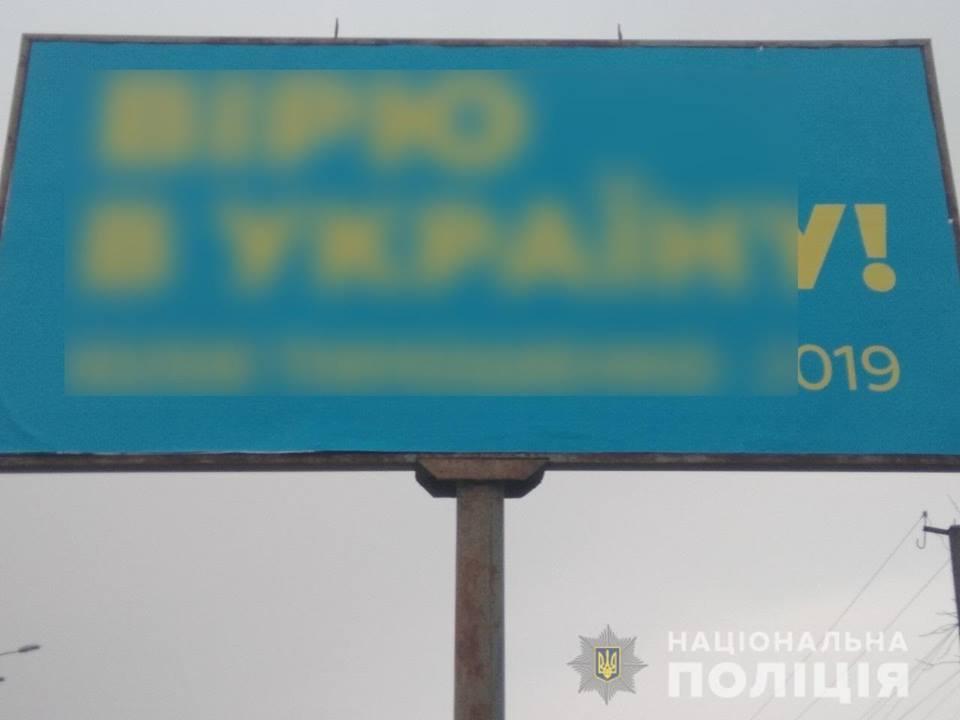 У Броварах знову виявлено порушення передвиборчої агітації