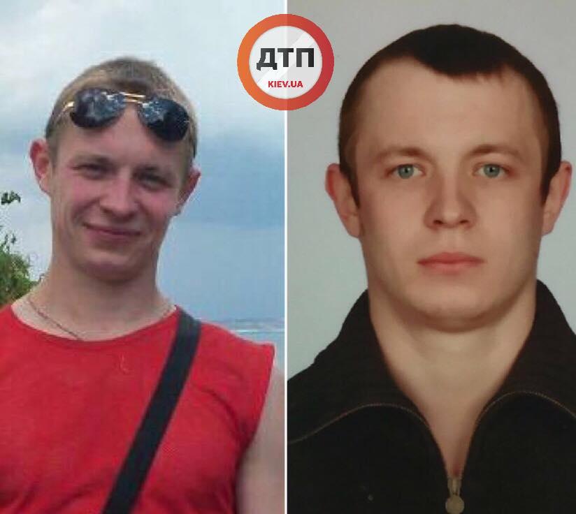 Розшукують чоловіка, який зник по дорозі з Києва до Броварів -  - 52867339 1270718883094002 2438720252150808576 n