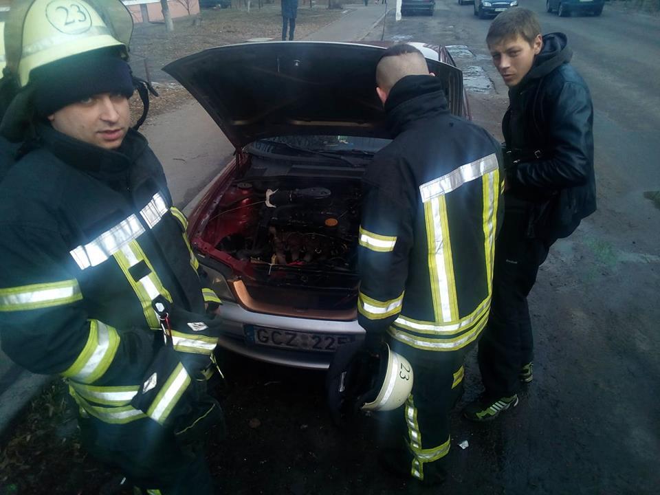 Ледь не згорів у власному авто - Поліція, наркотики, ДСНС, Бориспіль, автомобіль - 52920195 2339550862986318 6894836778386063360 n