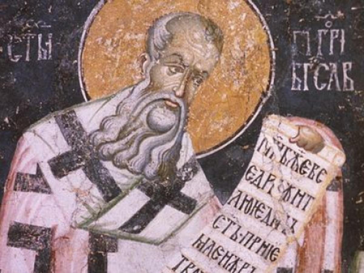 7 лютого - Григорія Богослова: традиції, обряди, прикмети - Традиції, свято, релігійне свято, православ'я, добро - 58997d4c9c401 19210 1200