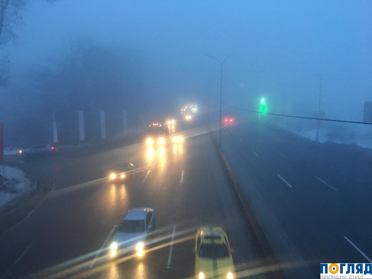 864e-V Туман – потенційна небезпека: рекомендації водіям