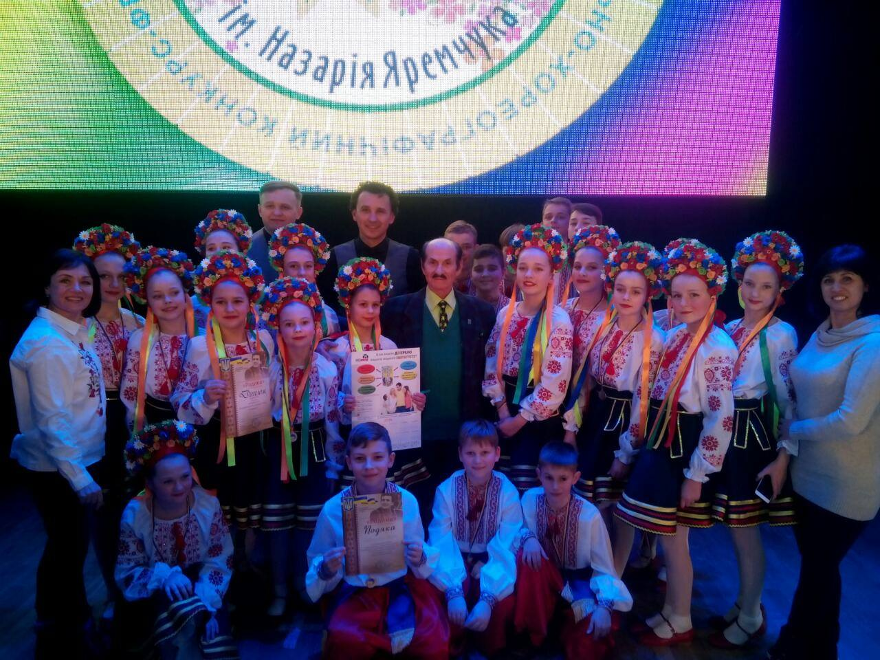 Фастівський ансамбль «Унавушка» отримав переможні місця на фестивалі-конкурсі «Родина»