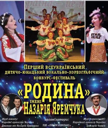 прес-служба Білоцерківської міської ради