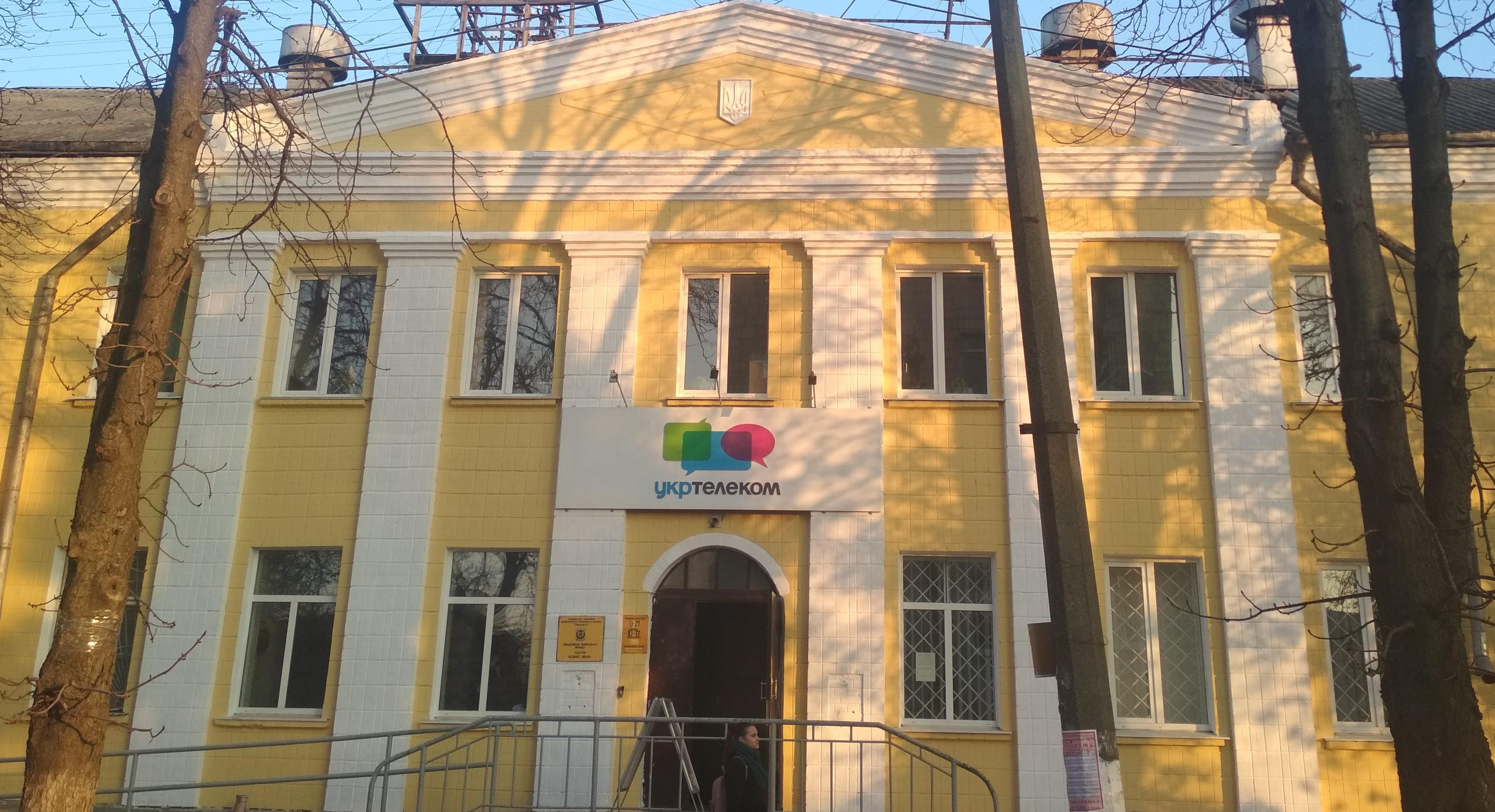 Фастівським будинкам створюють паспорти та приводять їх до належного вигляду