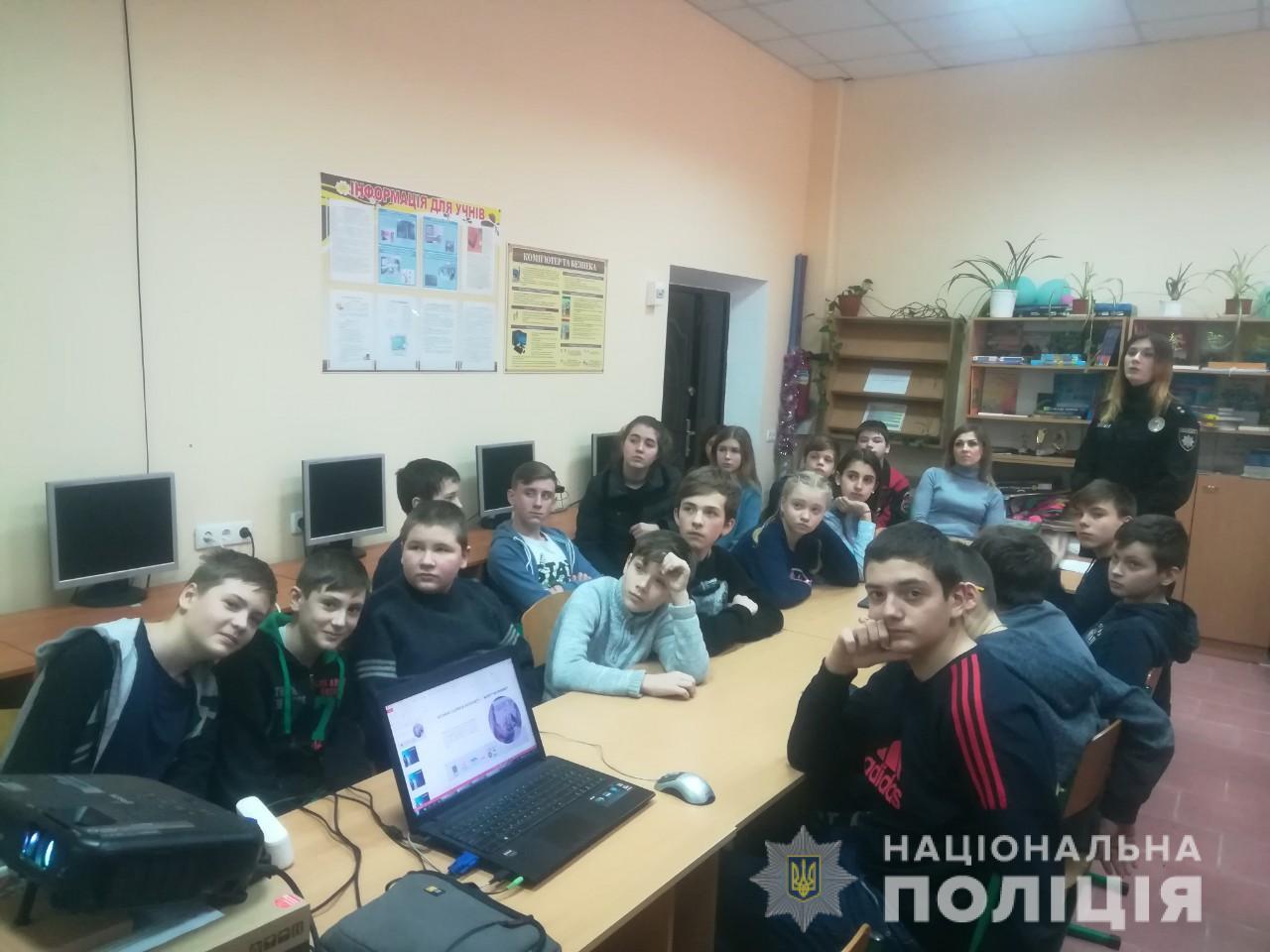 Фастівським школярам розповіли про ризики інтимних селфі в Інтернеті
