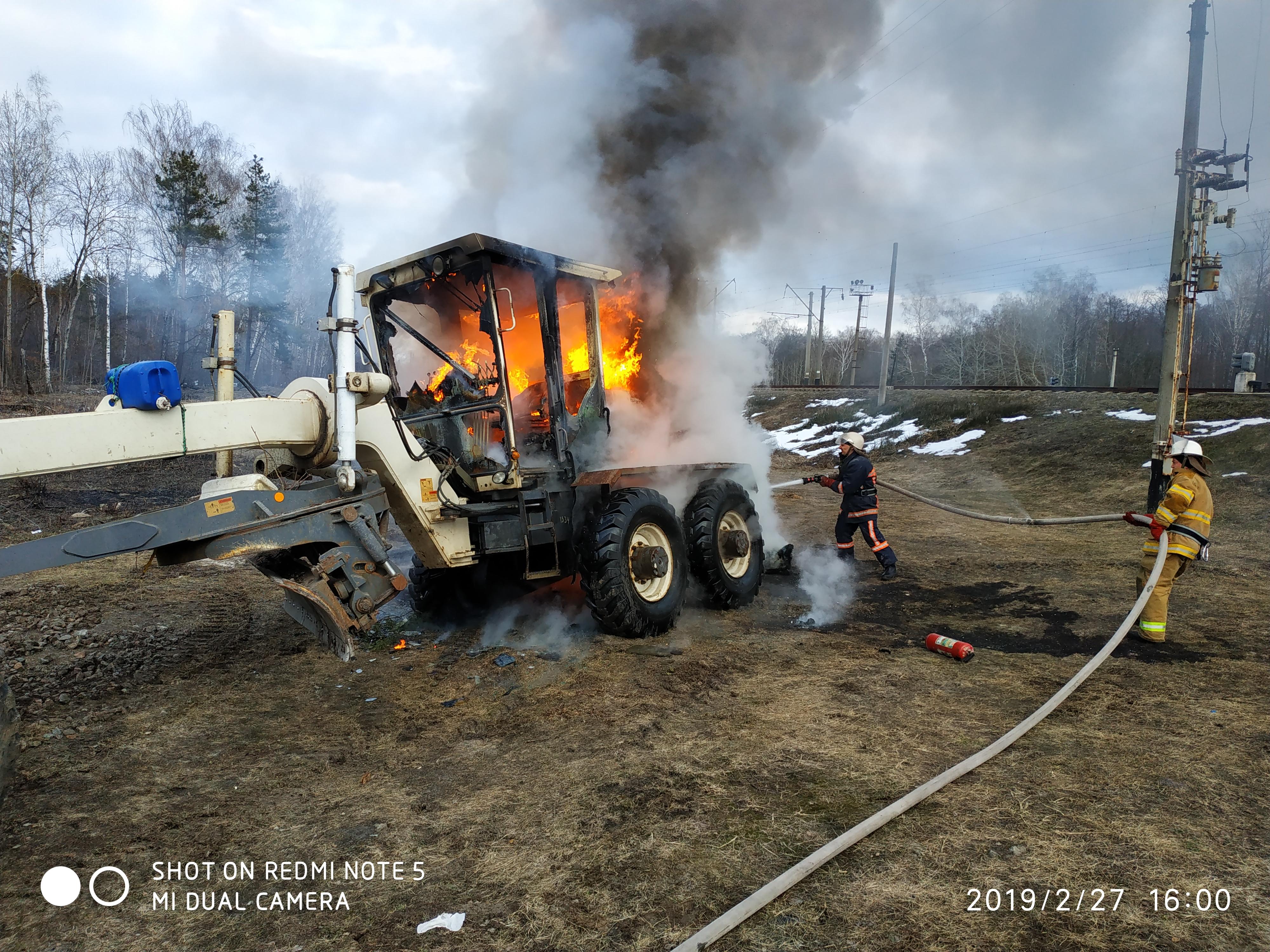 На залізничному переїзді в Броварському районі горів трактор -  - IMG 20190227 160045