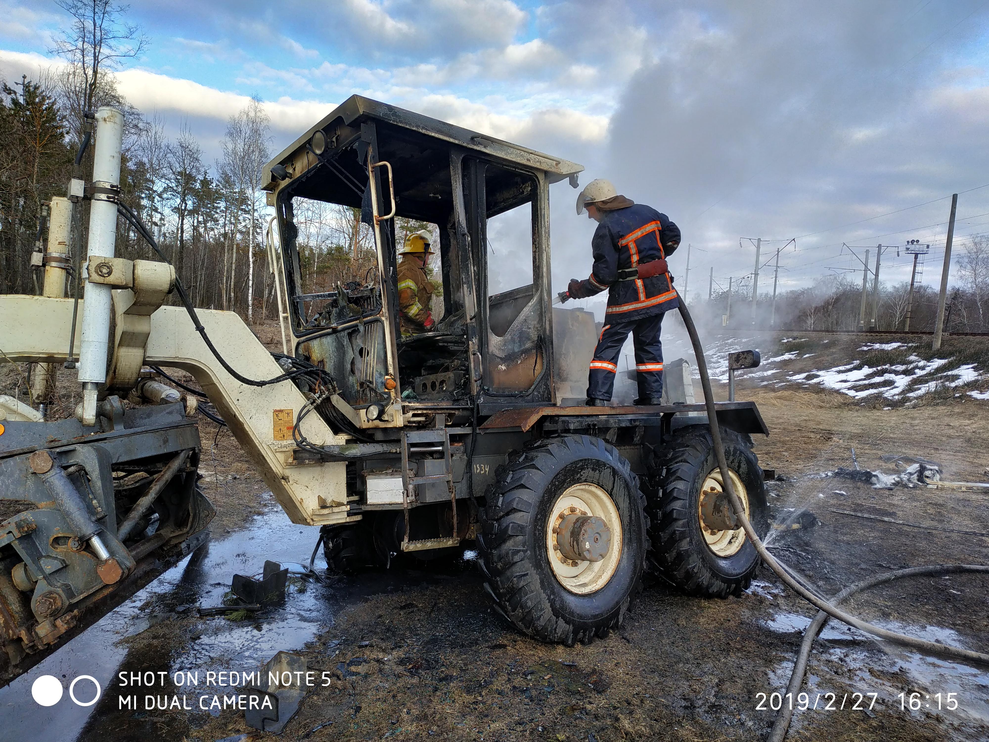 На залізничному переїзді в Броварському районі горів трактор -  - IMG 20190227 161508