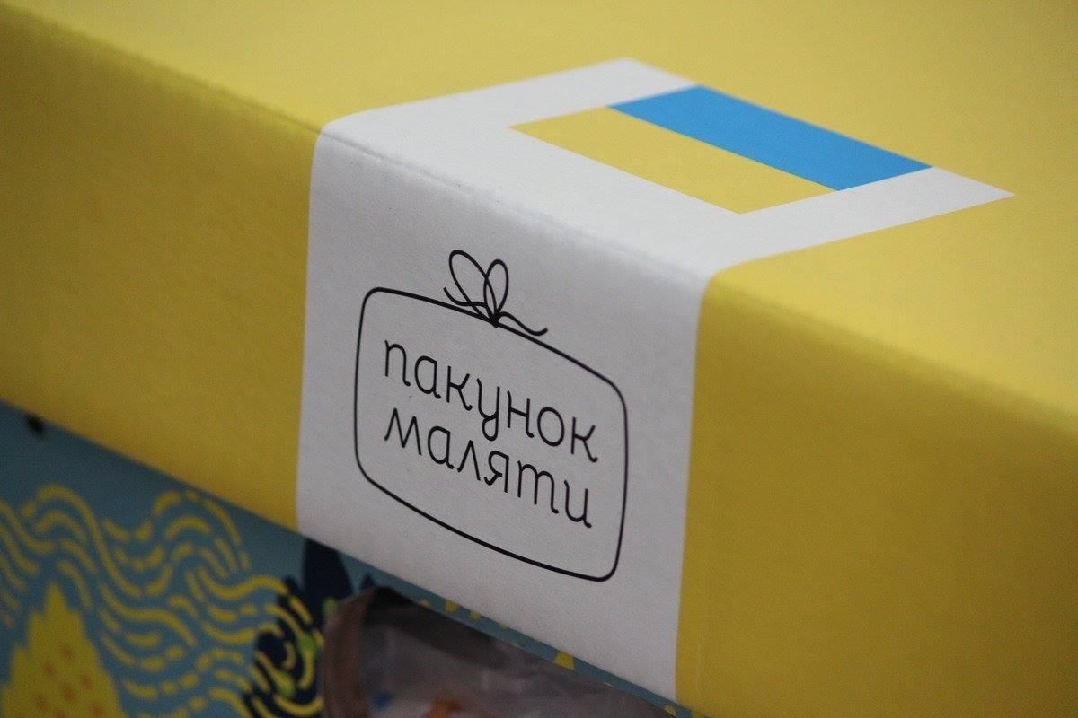 Na-Bilotserkivshhyni-rozdano-160-pakunkiv-malyuka-2 На Білоцерківщині роздано 160 пакунків малюка