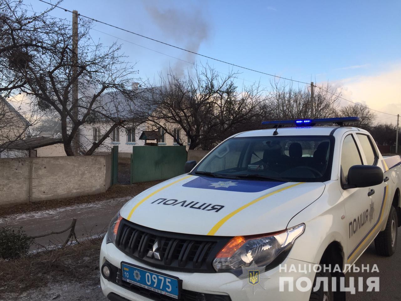 На Сквирщині поліція врятувала господаря будинку, який ледве не згорів