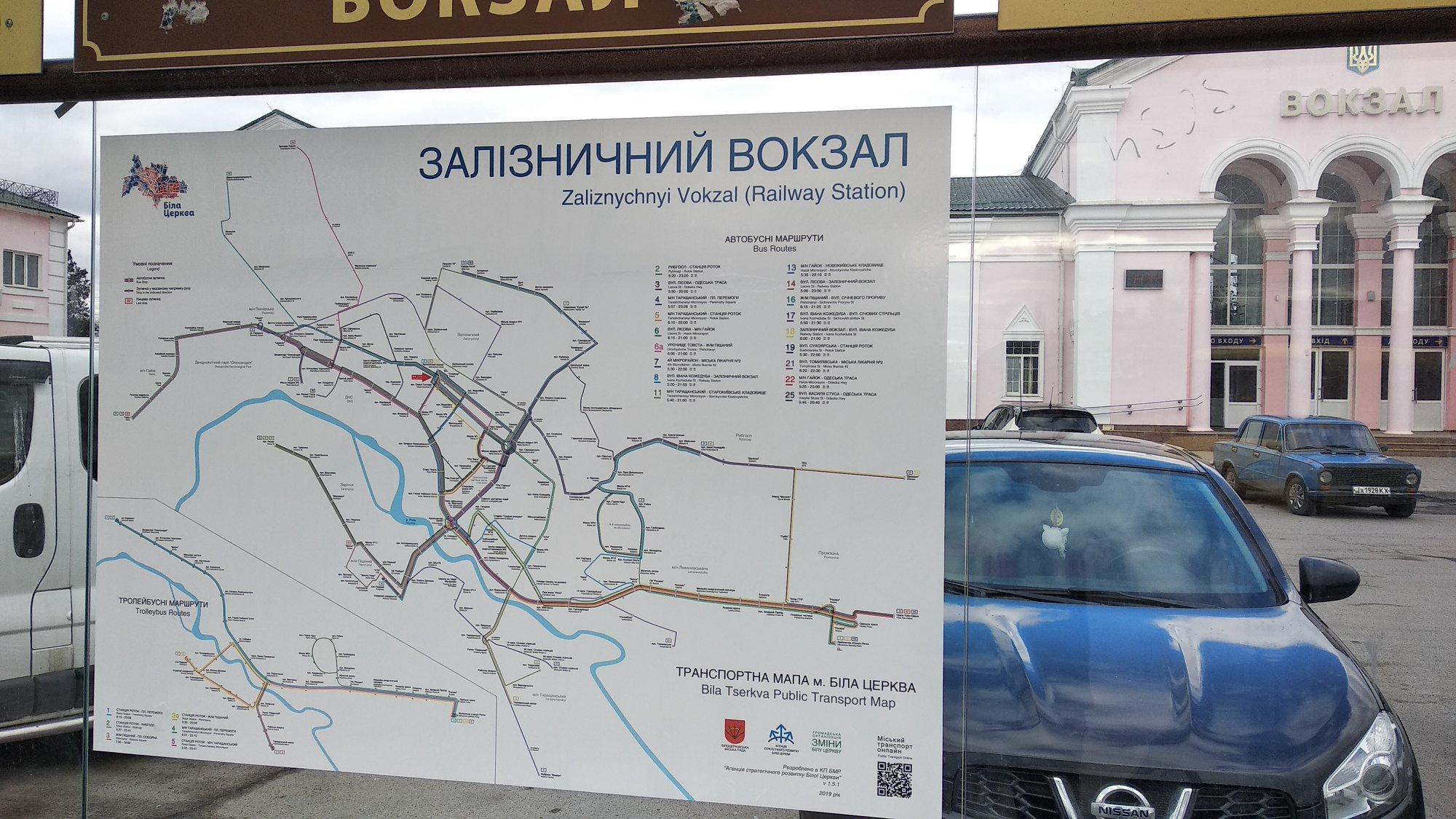 графічна транспортна схема міста
