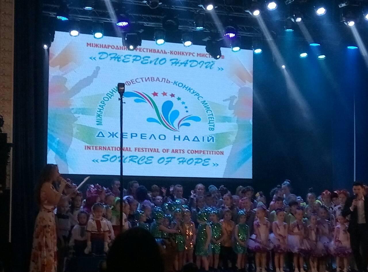Юні фастівчанки відзначились на міжнародному фестивалі «Джерело надій»