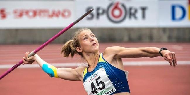 Аліна Шух - чемпіонка України у метанні списа